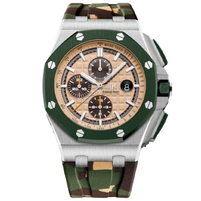 Audemars Piguet Royal Oak Offshore Chronograph 26400SO.OO.A054CA.01