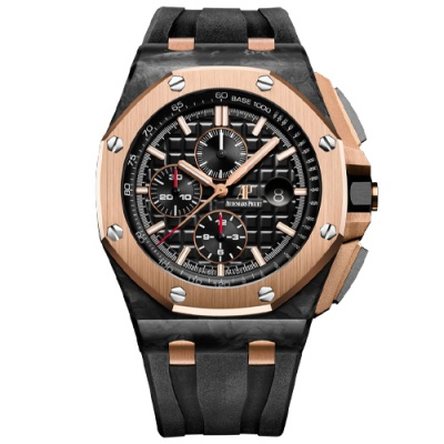 Audemars Piguet Royal Oak Offshore Chronograph 26406FR.OO.A002CA.01