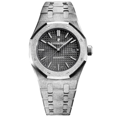 Audemars Piguet Royal Oak Frosted Gold 15454BC.GG.1259BC.03