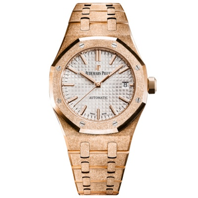 Audemars Piguet Royal Oak Frosted Gold 15454OR.GG.1259OR.01