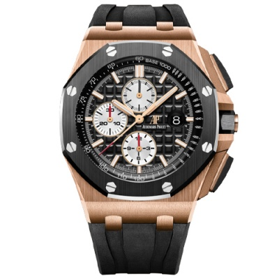 Audemars Piguet Royal Oak Offshore Chronograph 26401RO.OO.A002CA.01