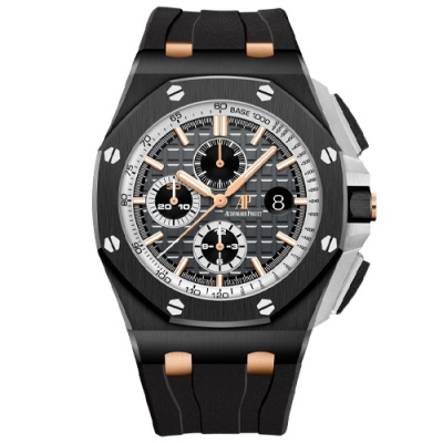 Audemars Piguet Royal Oak Offshore Chronograph 26415CE.OO.A002CA.01